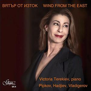 victoria-terekiev-111116