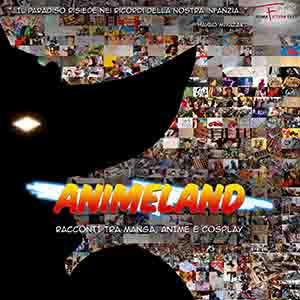 animeland poster 06082016