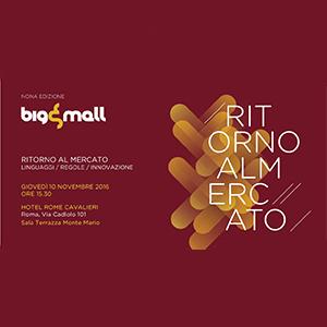 bigsmall-091116